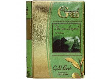 "Item no. 1214 Gred Black Tea Gold Book IV. ""Barberry"" 100g"